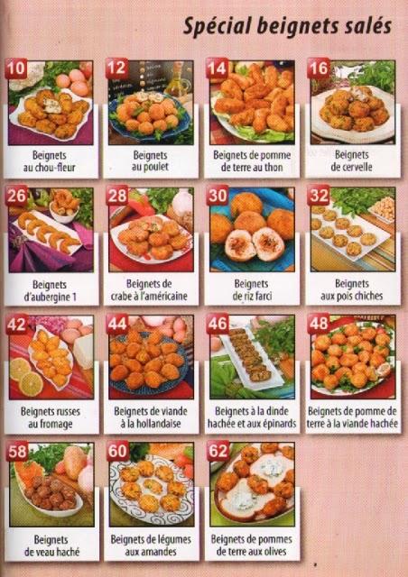 La cuisine alg rienne samira special beignets sales 1 fr - La cuisine algerienne samira ...