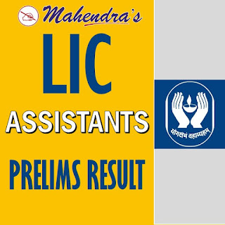 LIC Assistants Prelims Result 2019 Announced