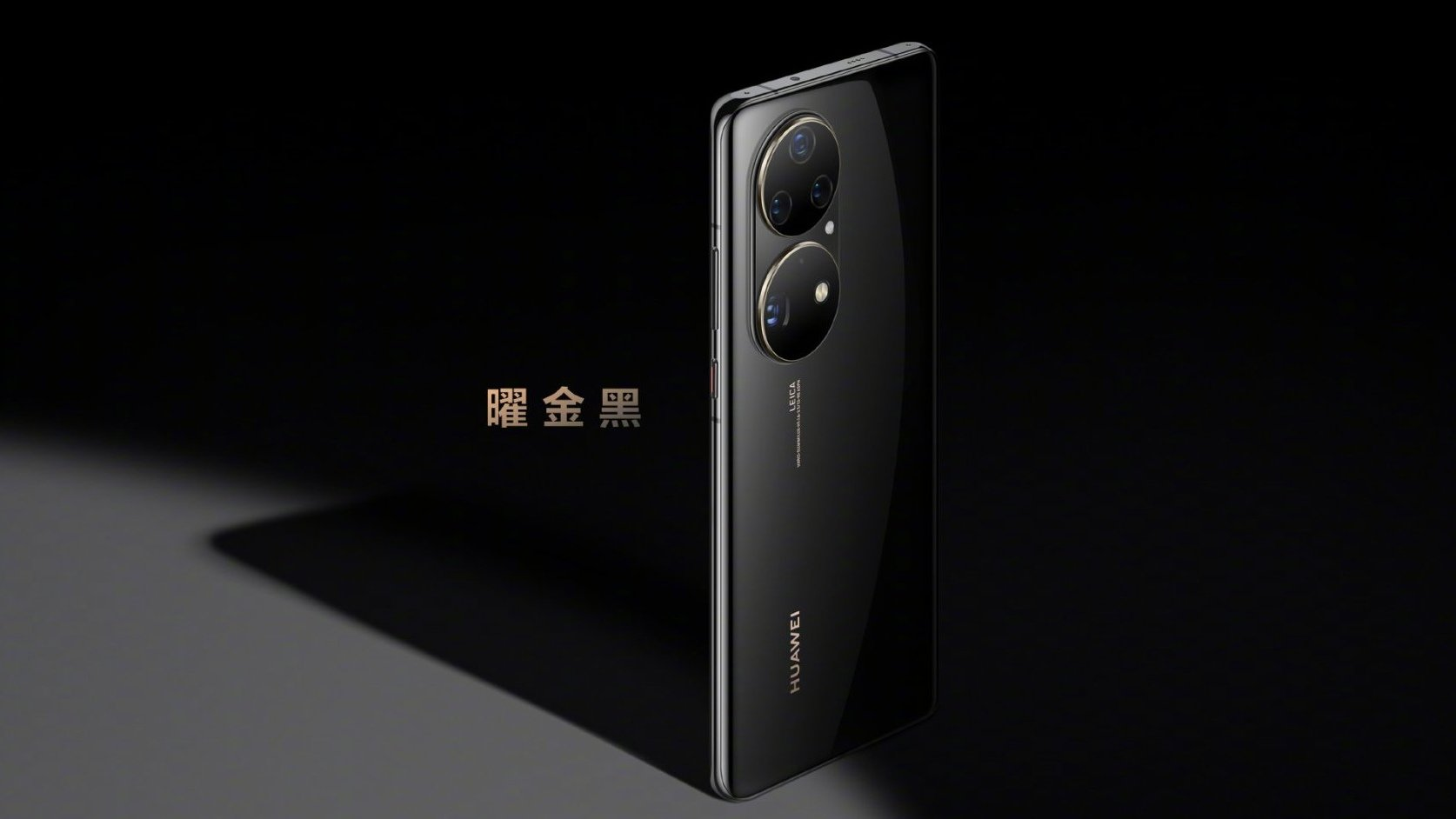 Huawei P50 launched with Snapdragon 888 and HarmonyOS