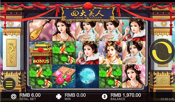Main Gratis Slot Indonesia - Four Beauties GamePlay Interactive