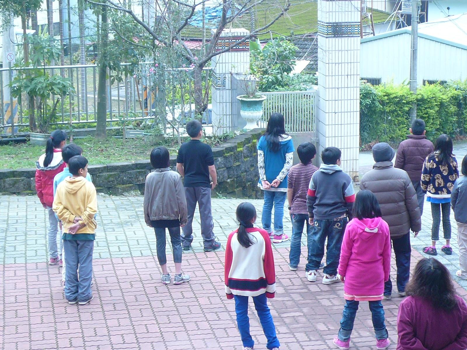 臺中市和平區達觀國民小學健康促進網: 視力保健望遠凝視