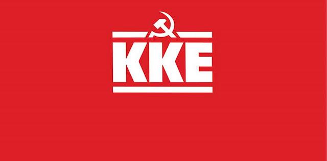 Περιοδείες στελέχών του ΚΚΕ σε χώρους ενστόλων στην Πελοπόννησο