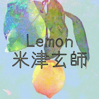 Kenshi Yonezu - Lemon