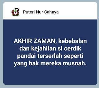Puteri Nur Cahaya, Cikgu iEta, DTA SCAMMER, ATOMY, GERAKAN MISSIONARY KRISTIAN, Tengku Asmadi, DTA, Tengku Osman meroyan, mohd sulutan scammer, atomy scammer, afyan mat rawi scammer penipu, pencuri, pengecut, penakut, teraniaya, Fahmy Adam gila isim scammer, Amir Shahmi Md. Ali Doktor Perawat scammer sesat