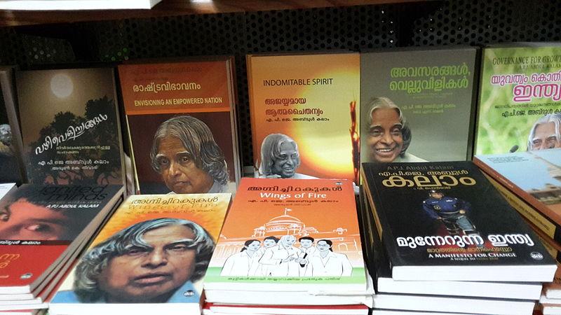 Success Story of APJ Abdul Kalam in Hindi,APJ Abdul Kalam Biography in Hindi, डॉ. एपीजे अब्दुल कलाम का जीवन परिचय