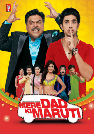 Mere Dad Ki Maruti 2013 Full Hindi Movie Download