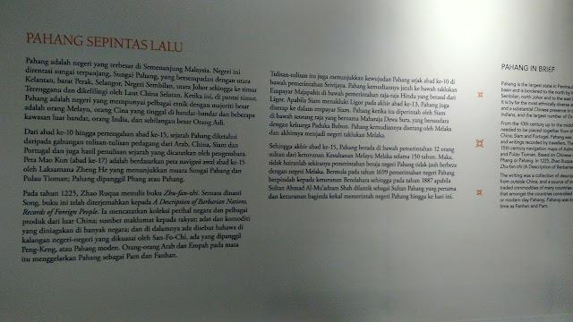 Muzium Sultan Abu Bakar - Pahang Sepintas Lalu