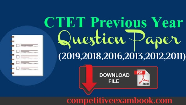 CTET Previous Year Question Paper | Papers I, II Model