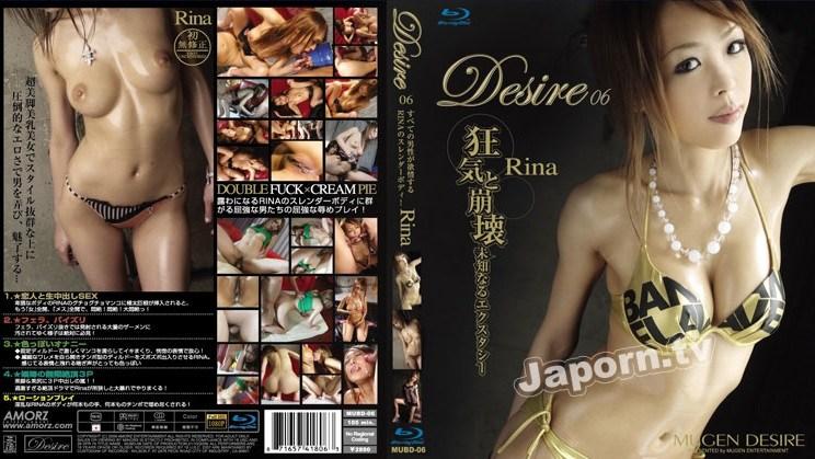 UNCENSORED MUBD-06 Desire 06 : Rina, AV uncensored