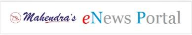 enews.mahendras.org Mahindra E-News Portals 2020
