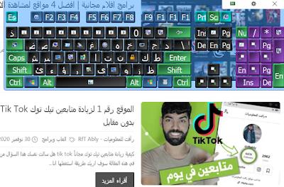 Screen keyboards
