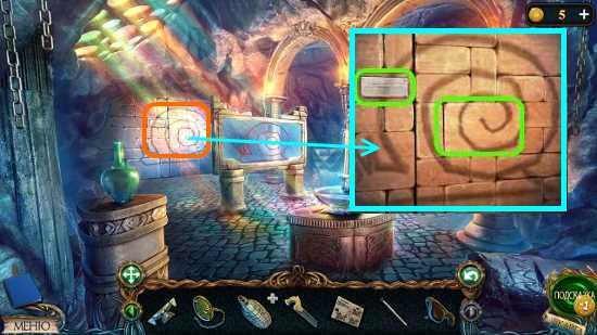 в стене нажимаем на кирпич и в другую комнату в игре затерянные земли 3