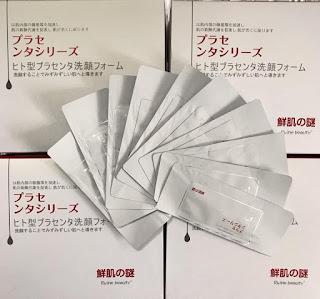 cách dùng mặt nạ nhau thai của Nhật