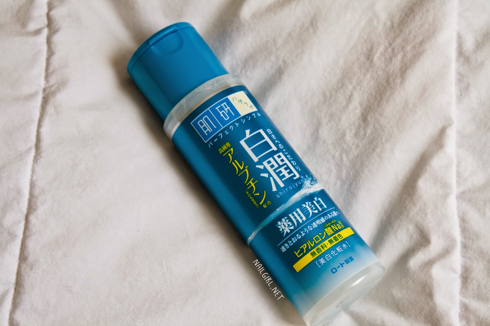 hada labo shirojyun lotion bottle