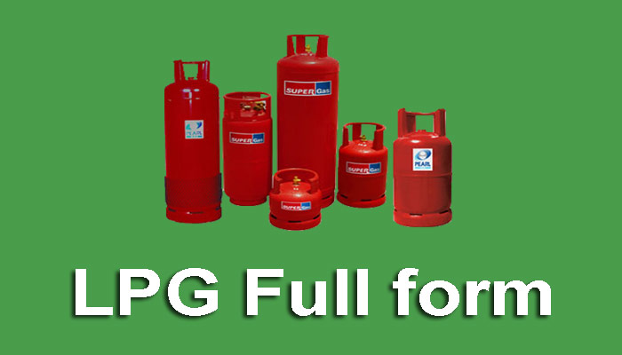 एलपीजी क्या है? What is the full form of LPG