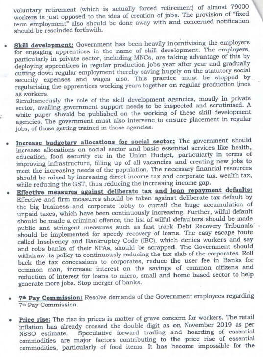 Pre-budget consultation: Issue in Trade Union viewpoint