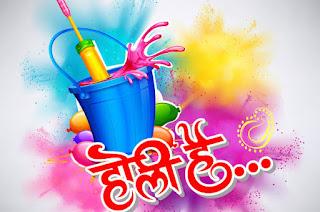 Happy-Holi-imagy
