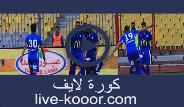 مشاهدة مباراة سموحة والانتاج الحربي بث مباشر 02-09-2020 الدوري المصري