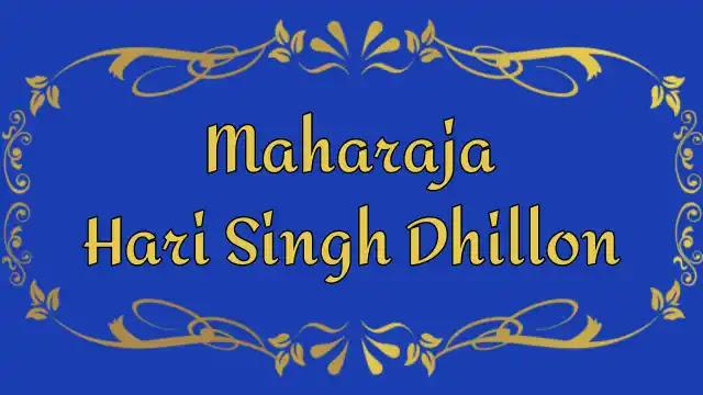 महाराजा हरि सिंह ढिल्लों की जीवनी | Maharaja Hari Singh Dhillon History in Hindi