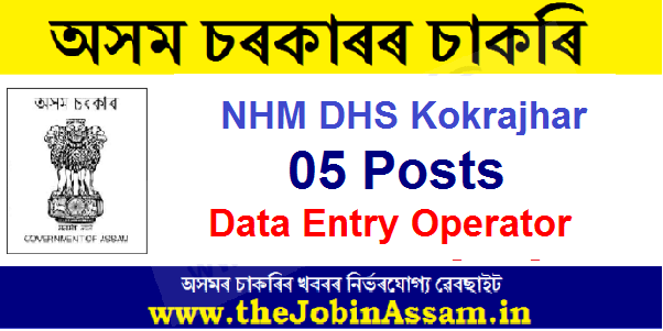 NHM DHS Kokrajhar Recruitment 2020: Apply for 05 Data Entry Operator
