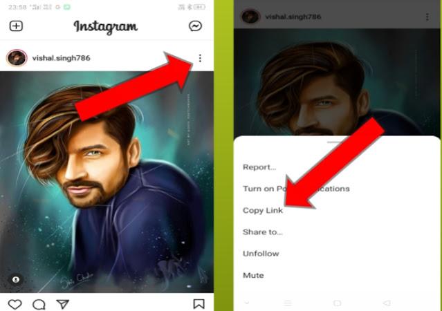 Instagram Profile link copy कैसे करें, How to copy instagram profile link पूरी जानकारी हिंदी में