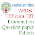 AP DSC TET cum TRT Examination Pattern/Question  Paper Pattern