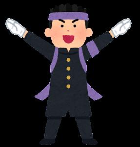 応援団のイラスト(男性・紫)