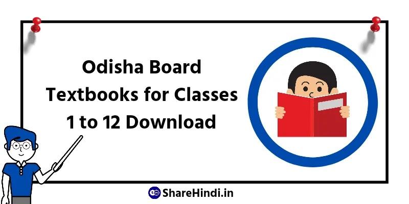 Odisha Board Textbooks for Classes 1 to 12   Odisha Board Books