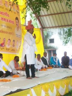 रतलाम में अखिल भारतीय मेवाडा माली समाज जिला स्तरीय बैठक सफल समापन
