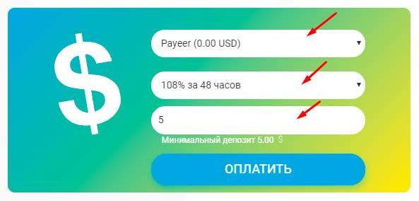 Регистрация в Via Coin 3