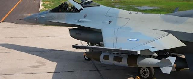 Αεροπορική υπεροχή της HAF: Αύξηση των δυνατοτήτων κατά στόχων επιφανείας και προσθήκη νέων όπλων