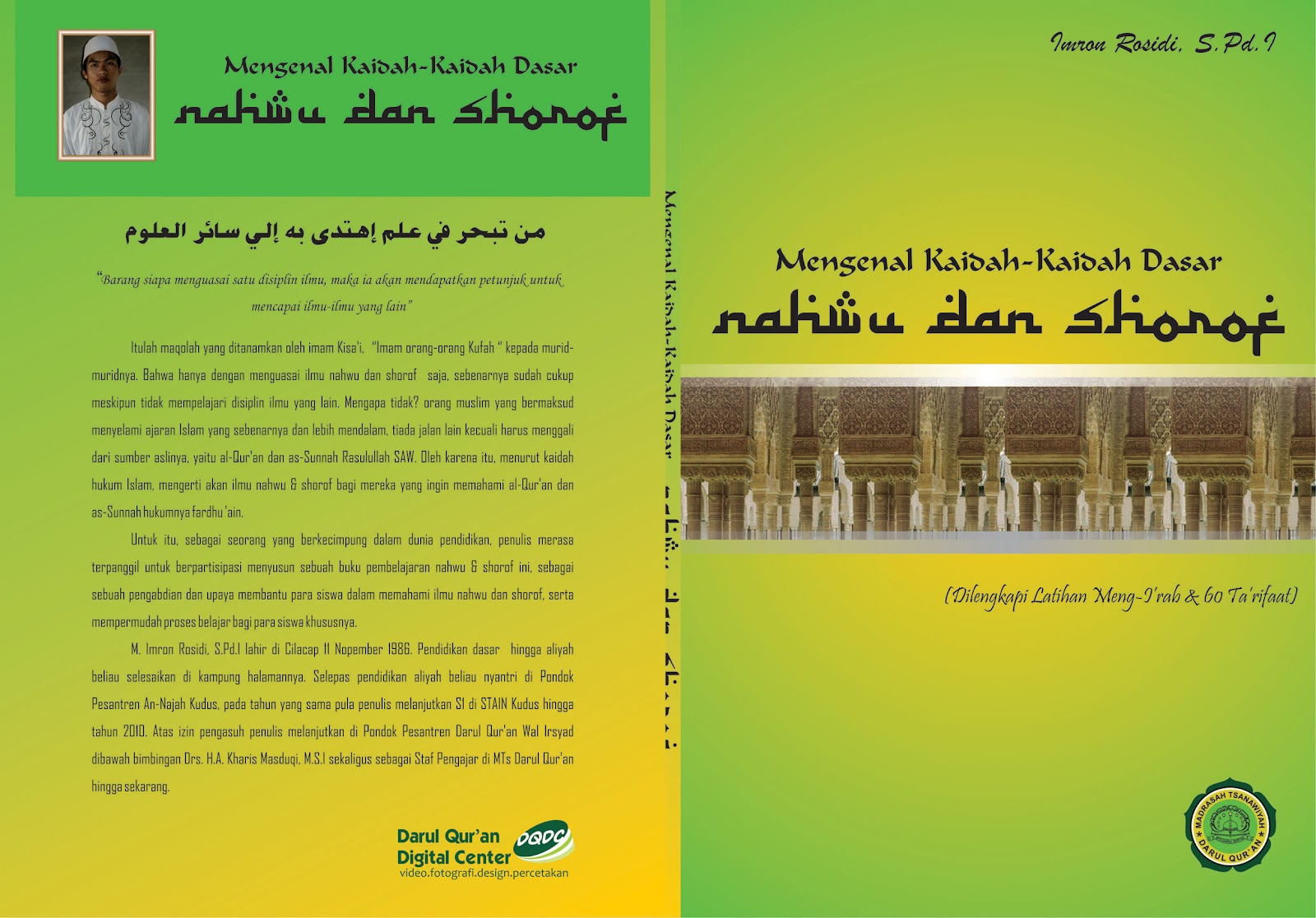 Ebook Ilmu Nahwu Dan Shorof
