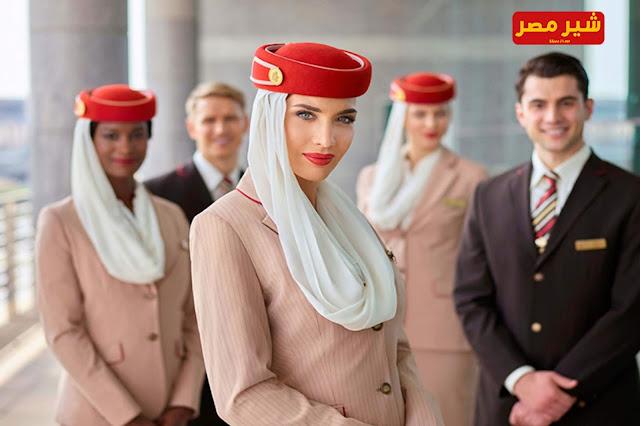 وظائف الامارات | تعلن الخطوط الجوية الاماراتيه عن وظيفة ضيافه جويه براتب يصل الي 42 الف جنيه مصري