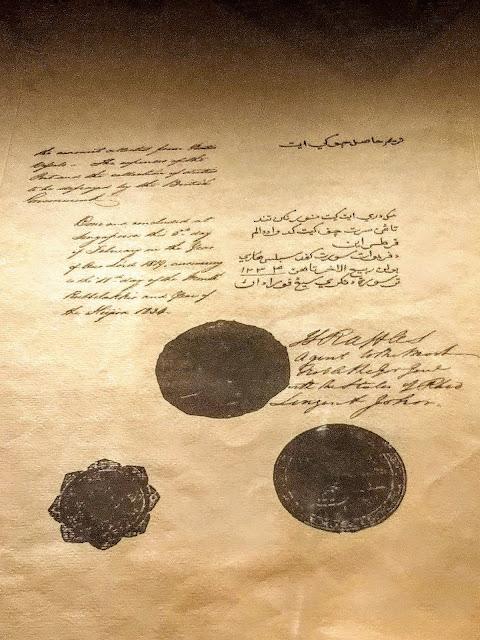 Singapore_Treaty_Banquet_1819