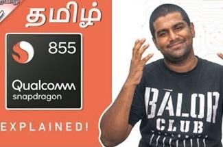 Snapdragon 855 Mobile News