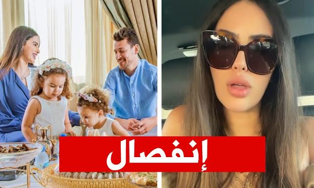 أميرة الجزيري تؤكد طلاقها من يوسف المساكني amira jaziri instagram