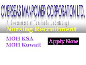 Abroad Nursing Recruitment, Staff nurse, Staff Nurse vacancy 2016, Staff nurse  jobs 2016 -2017, Staff nurse jobs, Staff Nurse Vacancy, Notification, Online Application, How to Apply, MOH Kuwait, Moh KSA,