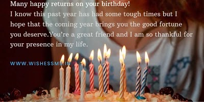 Happy Birthday Bday Friend Wishes Sms Text In English 2