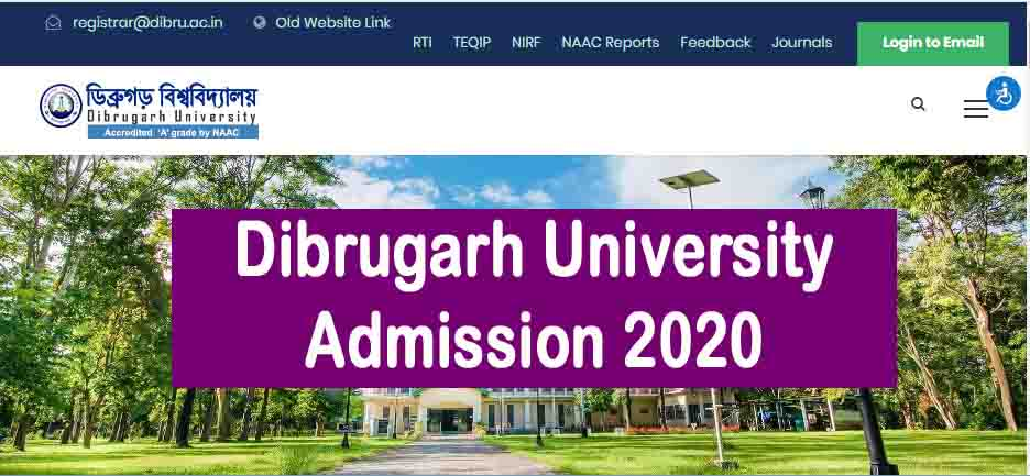 Dibrugarh University Admission 2020