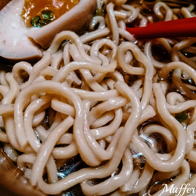 Resto Bao - Ramen - fideos de trigo