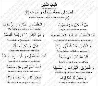 Perlengkapan Perang Nabi Muhammad Rosululloh shallallahu 'alayhi wa sallam