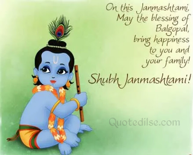 Happy Janmashtami 2020 Best Wish Messages