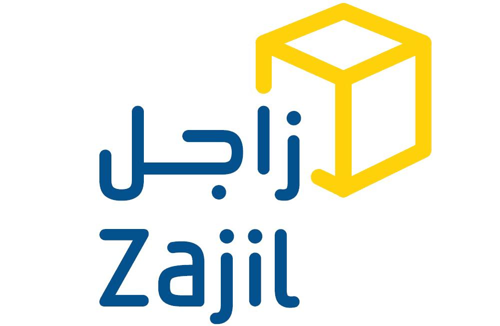 رقم خدمه عملاء فروع زاجل Zajil للشحن و تتبع الشحنات 1443