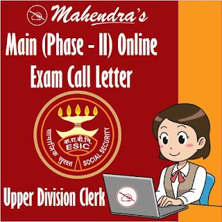 ESIC   Upper Division Clerk   Main (Phase - II) Online Exam Call Letter