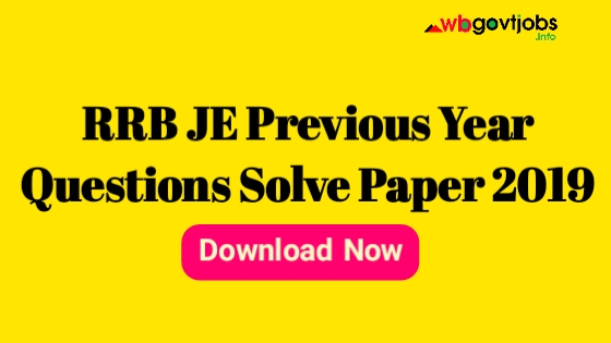 RRB JE Previous Year Question Paper CBT 1