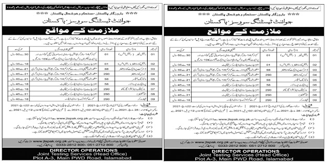 1336 Posts ! Joint Testing Services JTS Sindh Jobs For Regional Manager, Regional Coordinator, District Project Coordinator, Course Coordinator & more