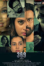 Download Film dan Movie 369 (2018) Subtitle Indonesia