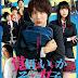 "Sinopsis Film Lock-On Love (2018) Berdasarkan seri manga ""Kakugo wa Iika Soko no Joshi"""