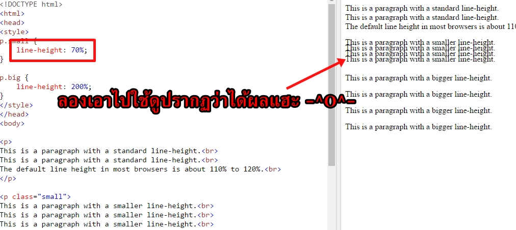 tcpdf multicell line height code - FREE ONLINE