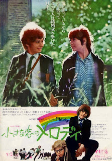 Melody (1971) – เมโลดี้ที่รัก [พากย์ไทย]